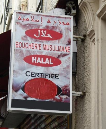 03c 500 halal shop sign