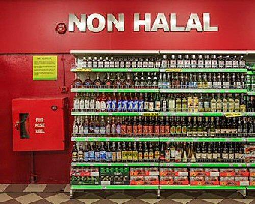 09a 500 Non Halal corner