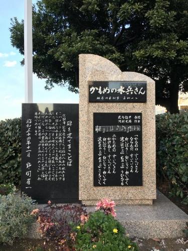 03c 600 sailors of seagulls 石碑