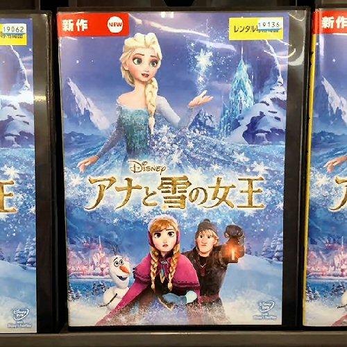 03a 500 アナと雪の女王 DVD