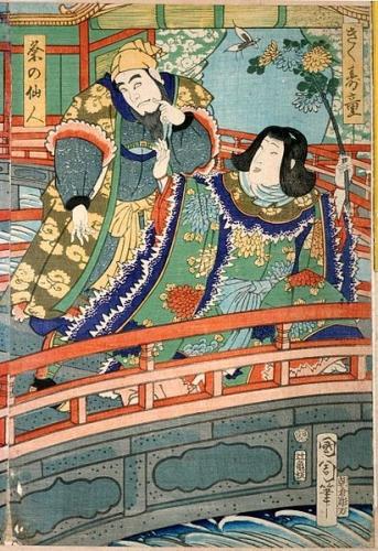 09b 500 Kume-no-Sennin__Kiku-Judou