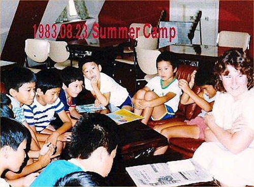 09aa 500 19830823bLL Summer Camp