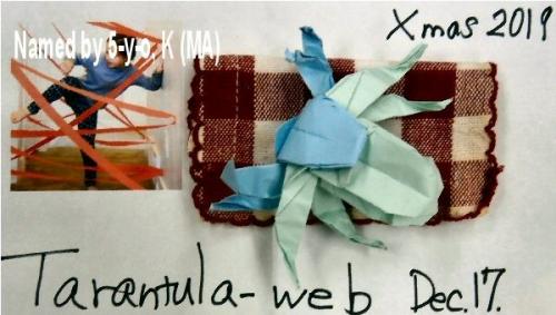 04a 600 Trantula web 折り紙