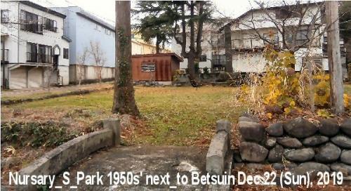 ■01f 600 新井別院保育園遊び場1950
