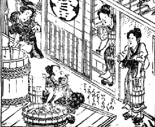 ■04d 500 井戸端会議