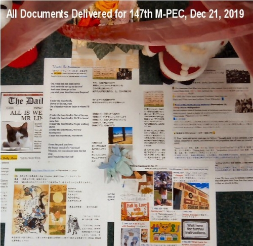 ■04h 600 all documents on 20191221