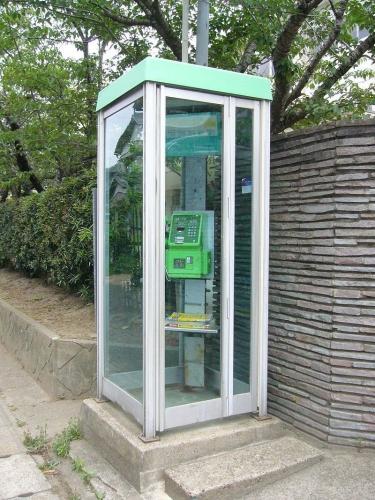 03a 500 Public_telephone