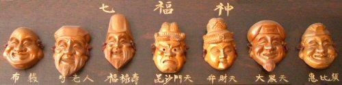 09a 500 七福神