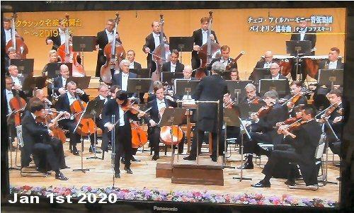 01f 500 20200101 クラシック名演名舞台ETV