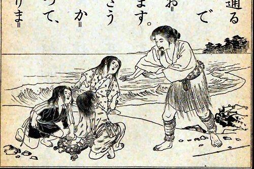04c 500 urashimataro