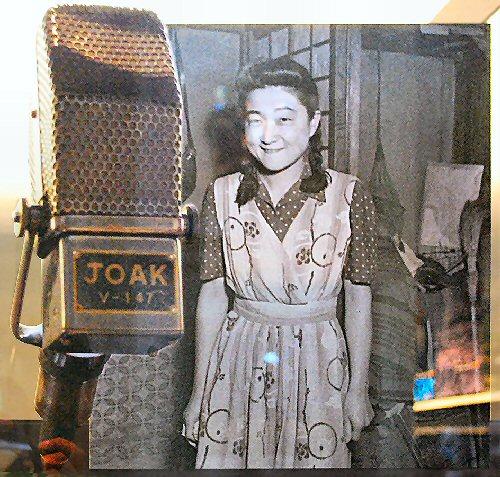 03a 500 JOAK_microphone__Tokyo_Rose