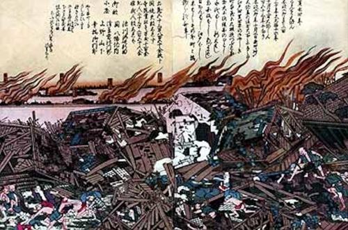 03b 500 安政地震