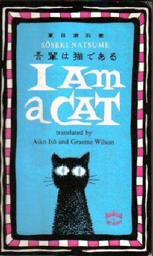 09c 300 I_am_a_cat satirical novel