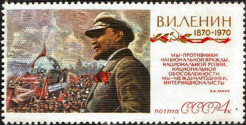 03aa 500 USSR 100周年切手