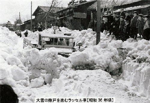 01b 500 除戸除雪