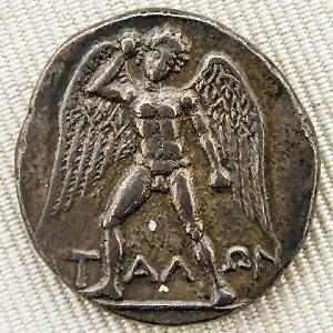 03bb 300 talos coin