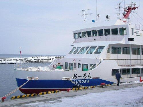 04b 500 網走流氷観光砕氷船aurora