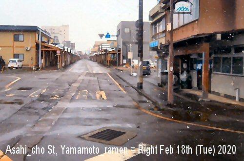 01i 500 200218 新井駅西朝日町 山本食堂