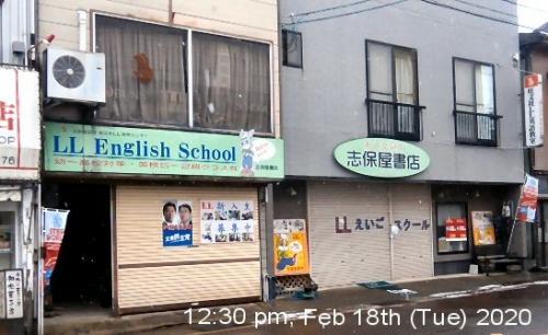 01j 600 200218 Front of LL Shihoya Arai School