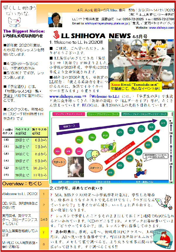 04b 600 News 4_5 2020 Page_1