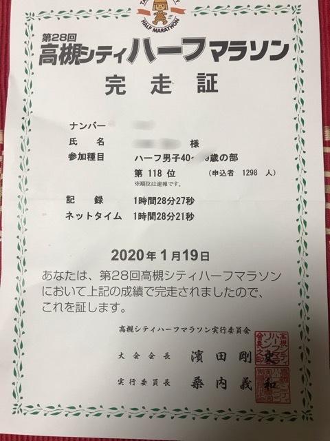 202001200626225ab.jpeg