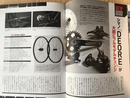 【MTB日和 vol.42】・4