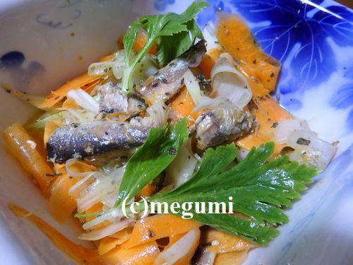 2019-8oirusadein-kosou-salada.jpg