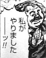 kuchikaruihitodato.jpg