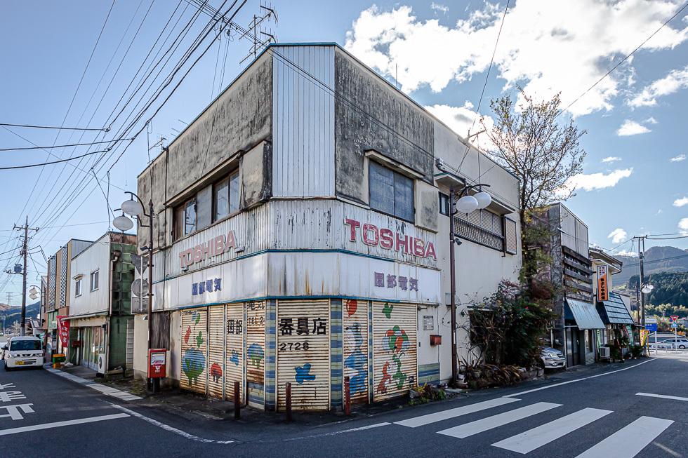 191208下仁田980-0244