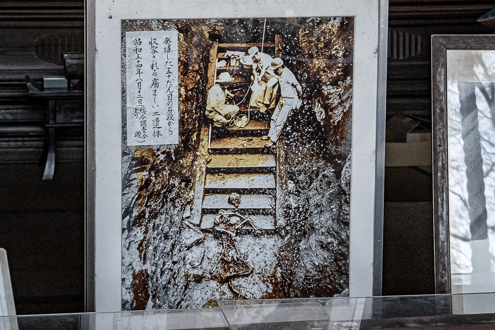 191208鎌原980-0458