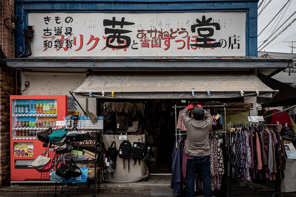 191222西新井980-0509