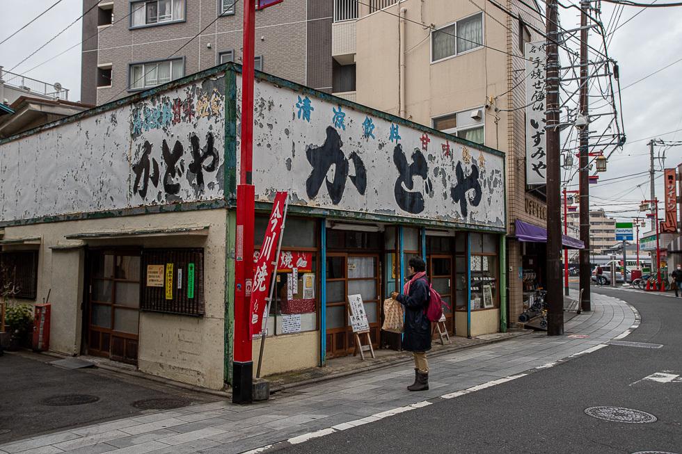 191222西新井980-0514