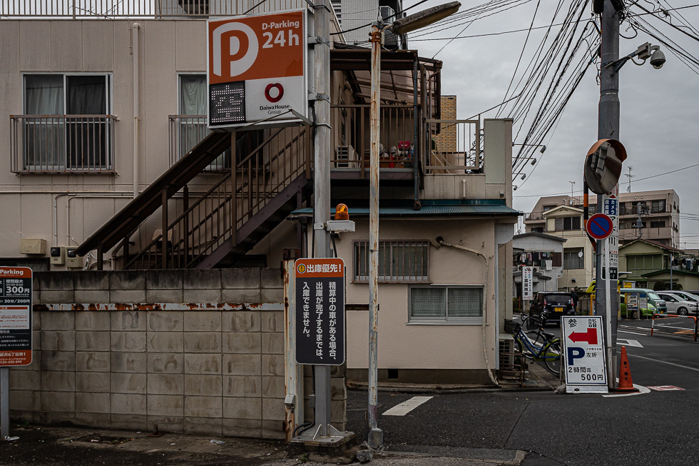 191222西新井980-0517