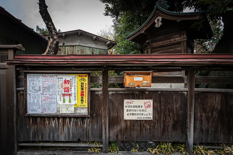 191222西新井980-0521