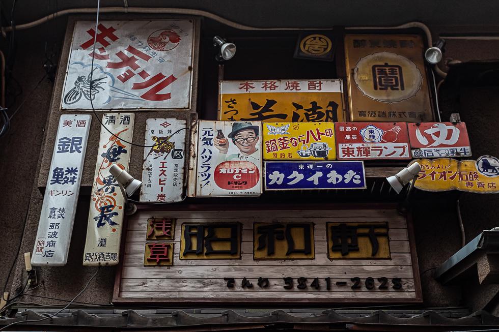 191226浅草980-0758
