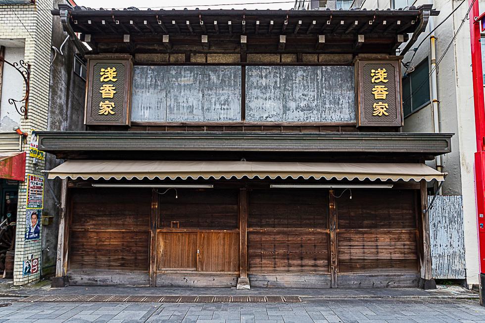191226西新井980-0734