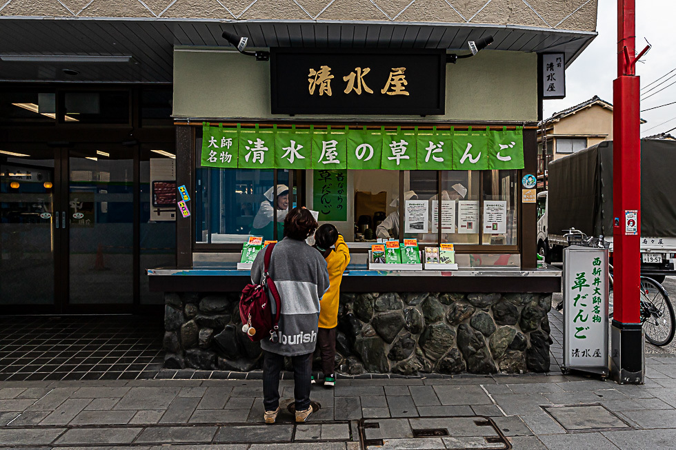191226西新井980-0738