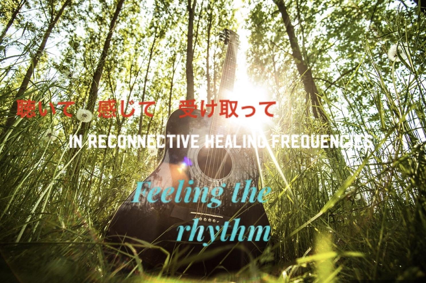 Feeling the rhythm ♪