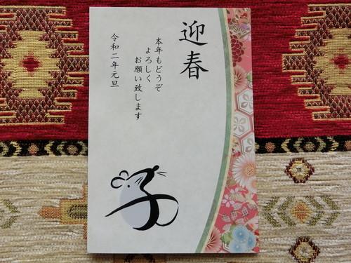 CIMG6097[2]