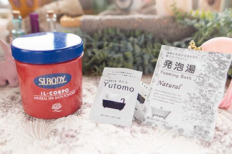 イルコルポ ミネラルバスパウダー yutomo(ゆとも) 発泡湯
