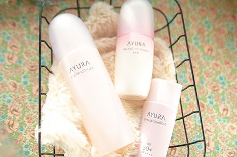 アユーラ 2月の新製品