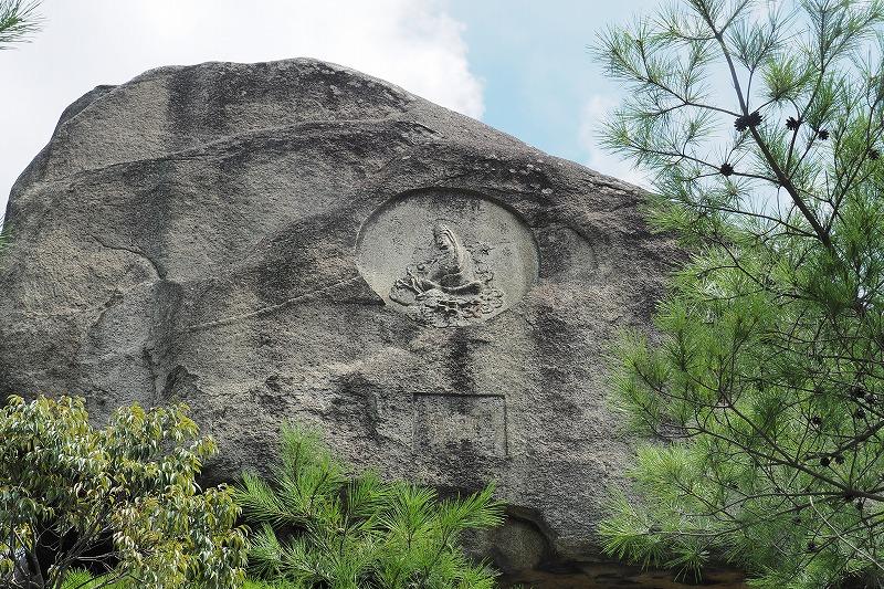 右田ヶ岳 (6)