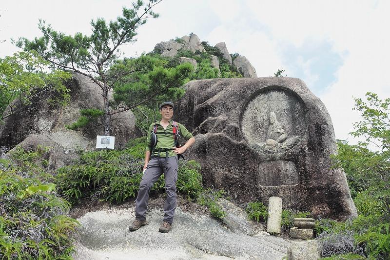 右田ヶ岳 (7)