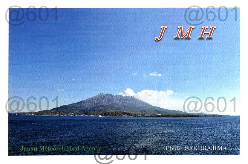 JMH2020-01.jpg