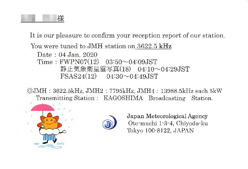 JMH2020-02.jpg