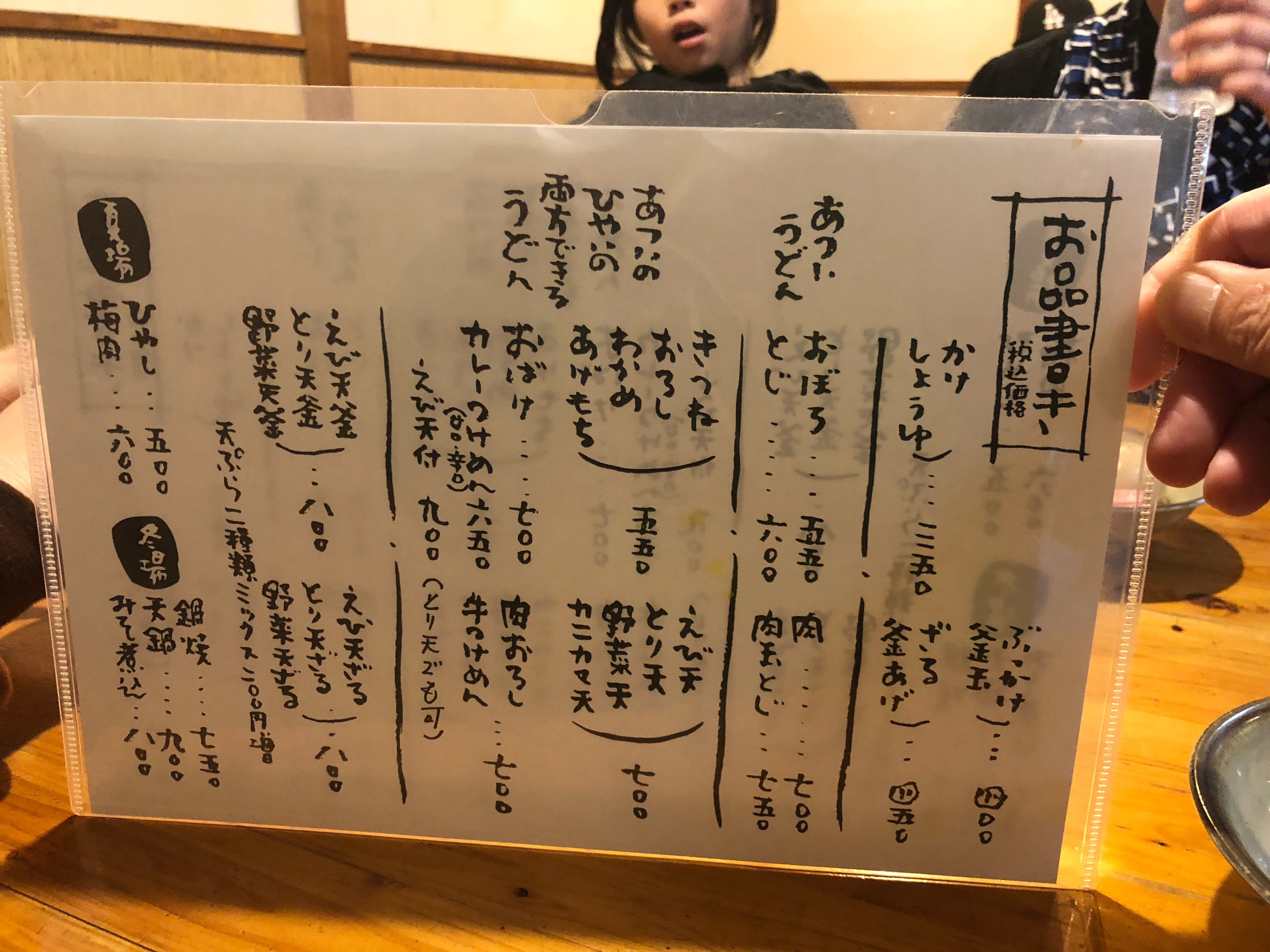 fc2blog_20200129190848362.jpg