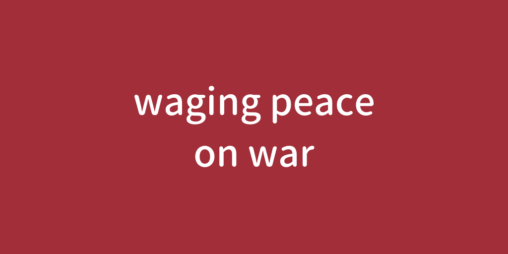 wage (1)