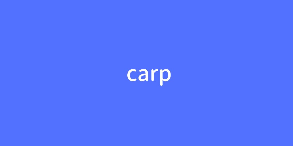 carp.png