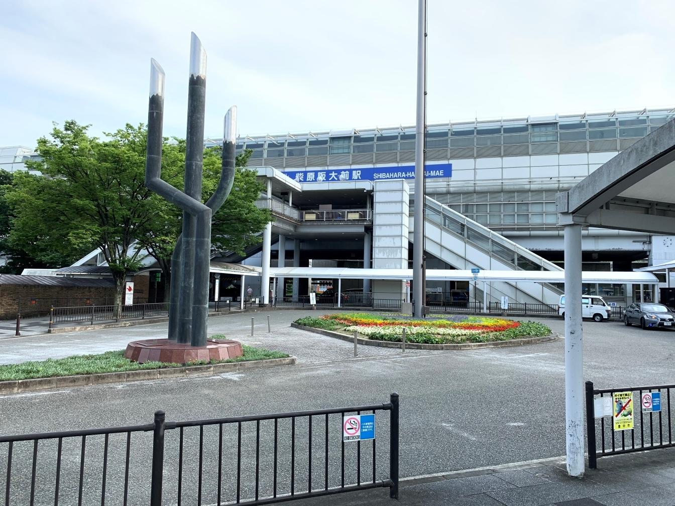 柴原阪大前駅20200705-2