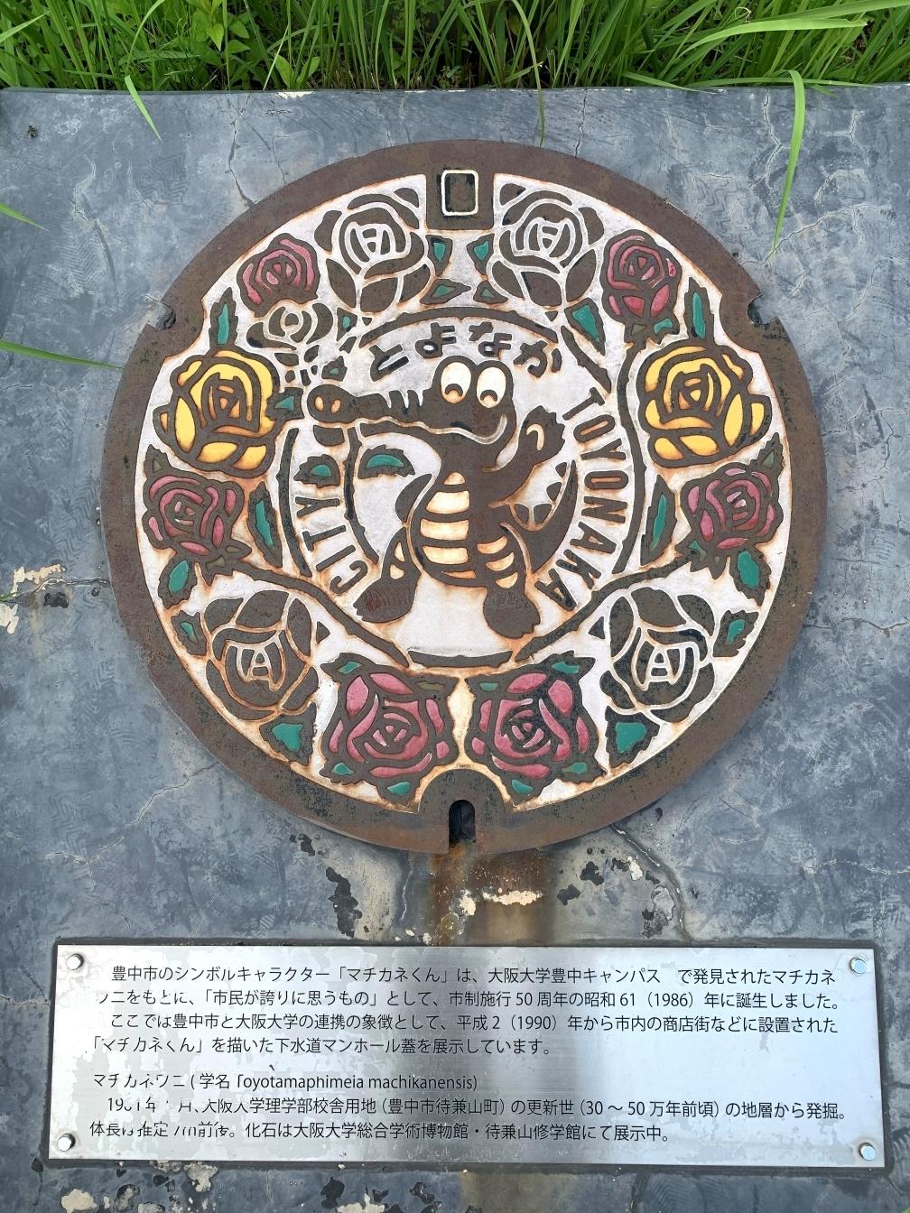 柴原阪大前駅20200705-3